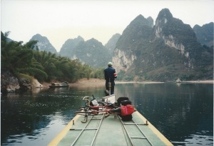 David List guilin1996